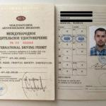 Можно ли управлять автомобилем заграницей с российским водительским удостоверением?