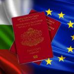 Как получить болгарское гражданство