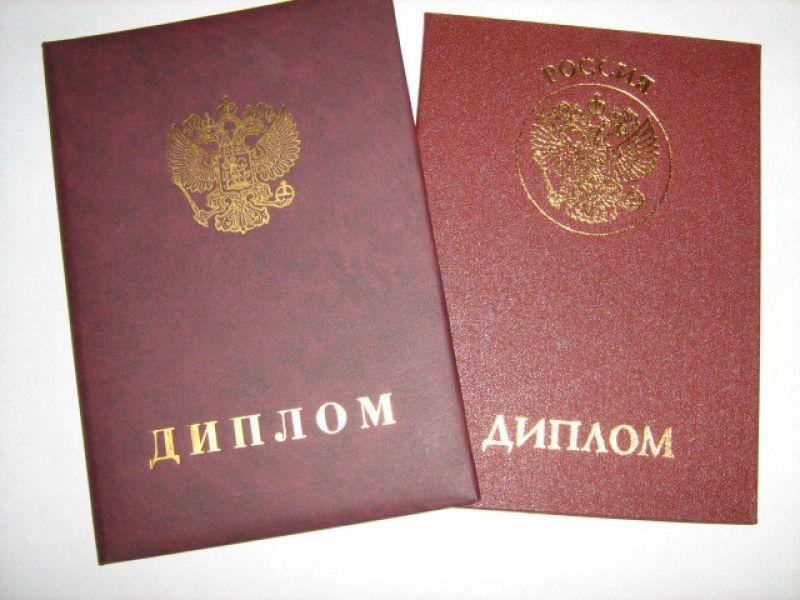 Отменена легализация дипломов в Болгарии