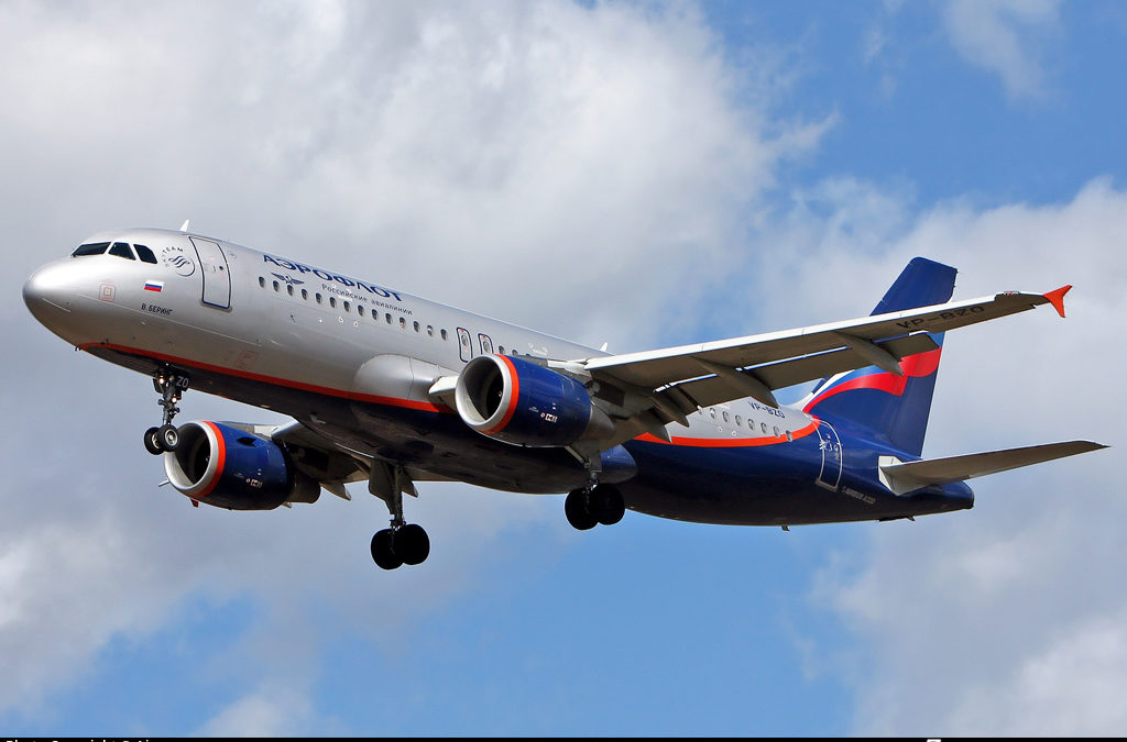 Открывается новый рейс Москва — Бургас