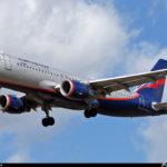 Открывается новый рейс Москва - Бургас