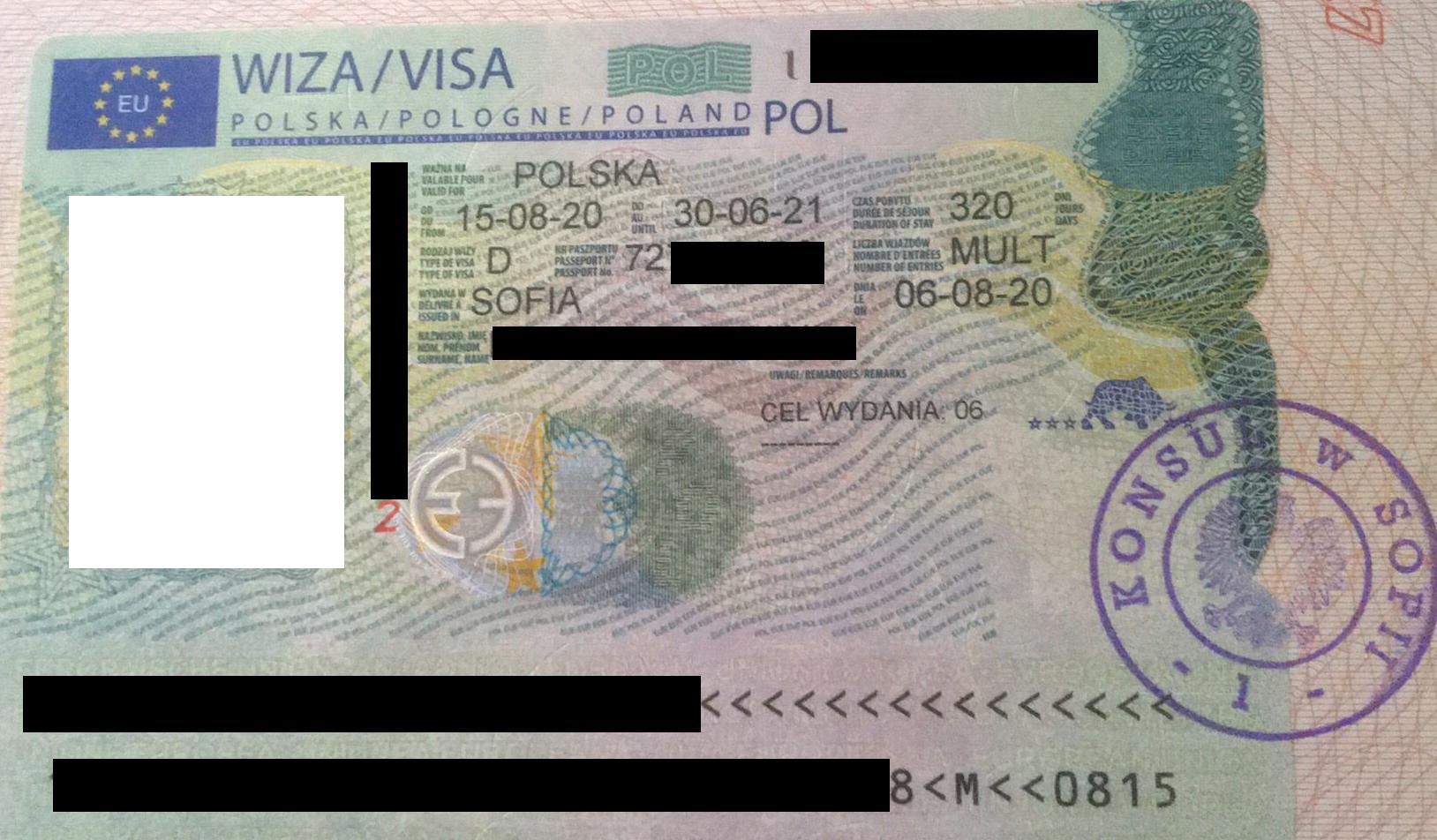 Документы для получения рабочей визы в Польшу