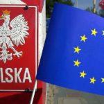 Как уехать из Болгарии на работу в Польшу
